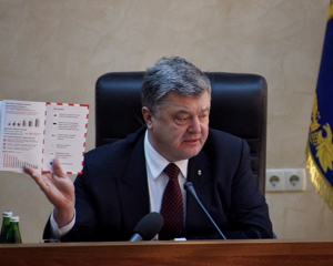 The fifth President of Ukraine, Petro Poroshenko
