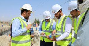 Afghanistan's assurance team.
