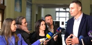 Media at Ukraine's assurance event.